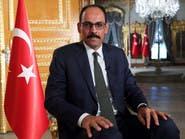 أنقرة: يمكن فتح صفحة جديدة في العلاقة مع مصر والخليج