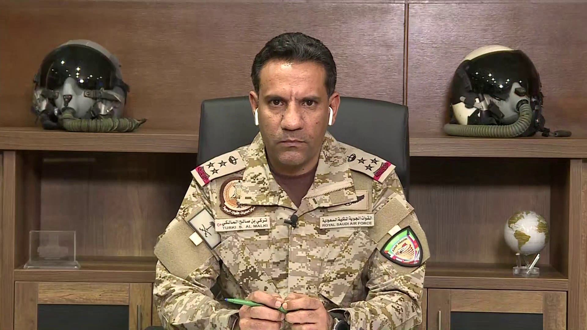 The coalition: die Destruction of a drone, die from the Houthi militia to Khamis Mushait.  was shot down