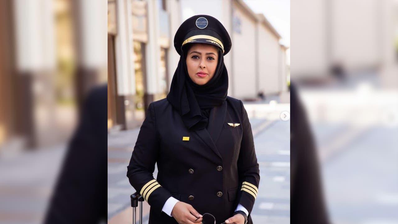 Yasmeen al-Maimani. (Instagram)