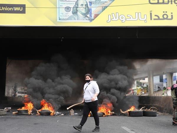 """التظاهرات تشل لبنان.. الدولار بـ11 ألف ليرة و""""الأسوأ لم يأت بعد""""!"""