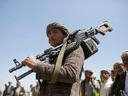 صنعاء.. التحالف يستهدف معسكرات ومنصات صواريخ حوثية