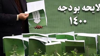 انتقاد دیرهنگام رئیس بانک مرکزی ایران از تورمزا بودن بودجه 1400