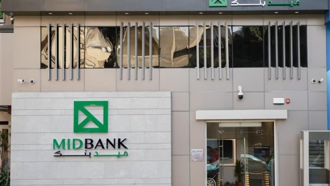 شعار ميد بنك الجديد - صحيح