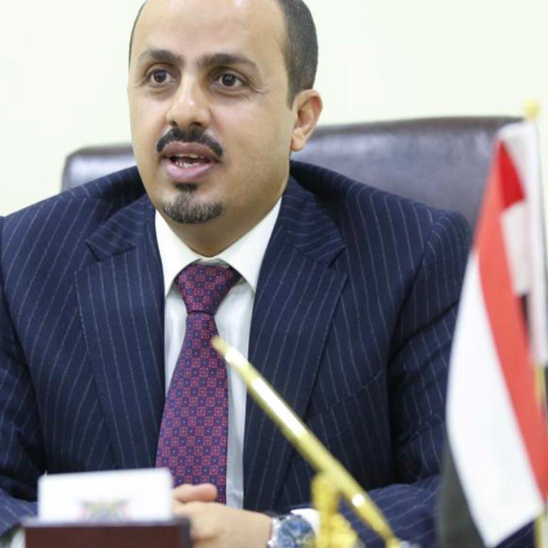 """الإرياني: اعتراف الحوثيين بدعم إيران """"ليس جديدا"""""""