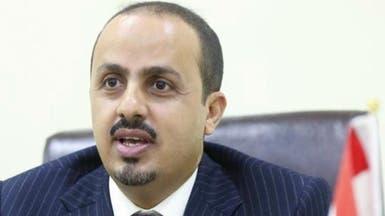 """الإرياني: فرقة """"الزينبيات"""" الحوثية مسؤولة عن التنكيل وقمع نساء اليمن"""