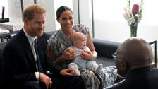 Meghan, Duchess of Sussex, to release first children's book in June