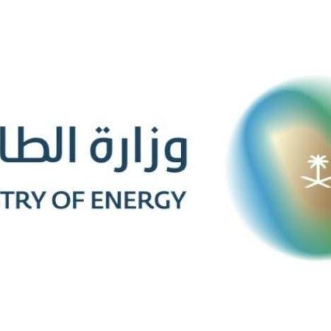 السعودية تخصص 12 مليون متر في جدة ورابغ لمشاريع الطاقة المتجددة