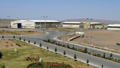 ایران غنیسازی اورانیوم در سانتریفیوژهای نطنز را آغاز کرد