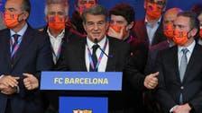 """لابورتا يتسلح بالخبرة و""""الكاريزما"""" لإنقاذ برشلونة من أزماته"""