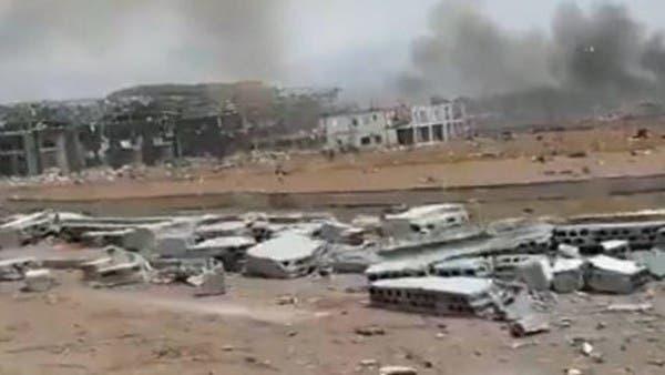 """انفجارات سببها """"الإهمال"""" تقتل 20 وتجرح 600 في غينيا"""