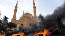 لبنان: ابترمعاشی حالات کے خلاف عوامی احتجاج ،مظاہرین نے شاہراہیں بند کردیں