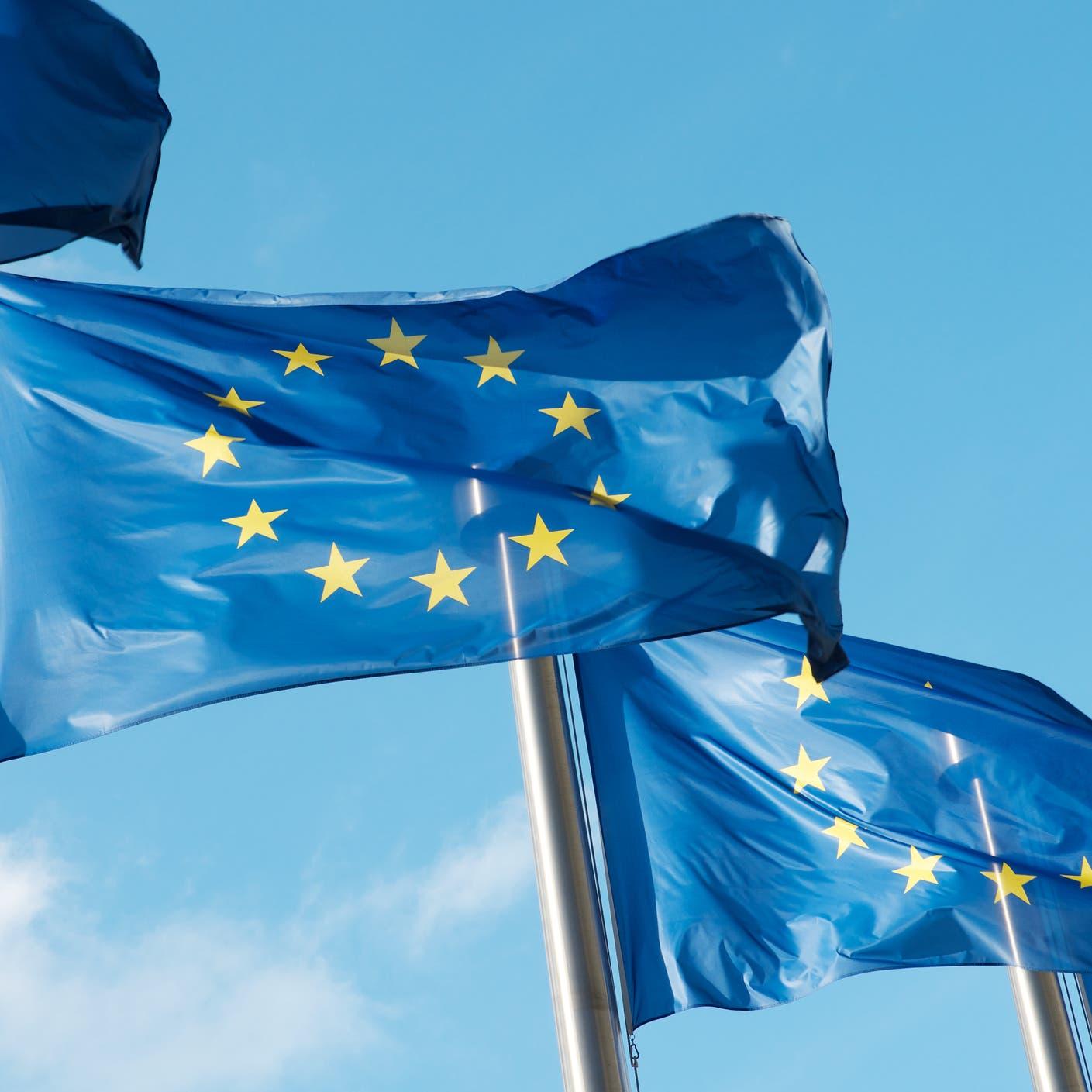 الاتحاد الأوروبي يعتزم إصدار سندات بتريليون دولار في 5 سنوات