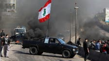 Discontent brewing in Lebanon's security forces over salary cuts after currency crash