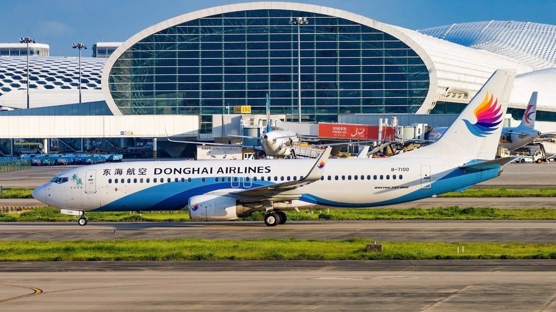 Donghai Airlines. (Twitter)