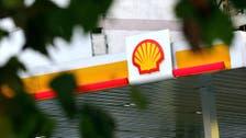 أرباح شل من تداول النفط تتضاعف في 2020 إلى 2.6 مليار دولار