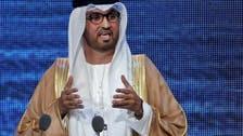 Murban crude futures contract start trading at new ICE, Abu Dhabi exchange