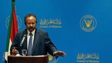 سوڈانی وزیر اعظم آج سعودی عرب کا سرکاری دورہ کر رہے ہیں