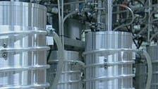 Iran adds advanced machines enriching underground at Natanz plant, says IAEA report