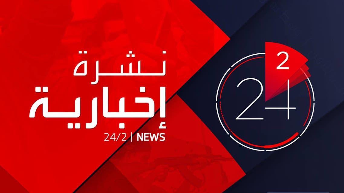 1x1 24_2 News