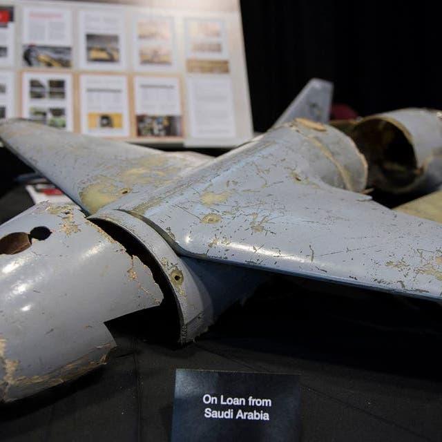 Arab Coalition destroys explosive drone targeting Saudi Arabia's Jazan