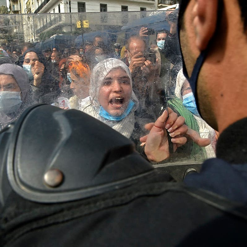 Hundreds of women hit the streets of Algerian capital demanding equal rights