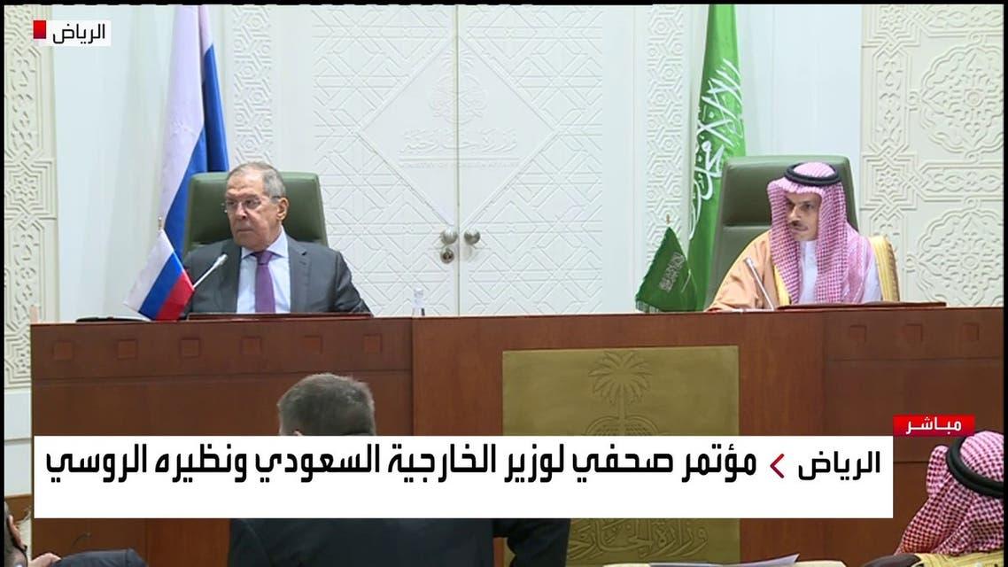 مؤتمر صحفي لوزير الخارجية السعودي ونظيره الروسي في الرياض