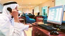 كيف ينظر المحللون لتوزيعات الأرباح من الأهلي السعودي؟