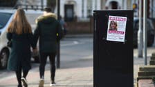 Police officer arrested on suspicion of murder in UK missing woman case