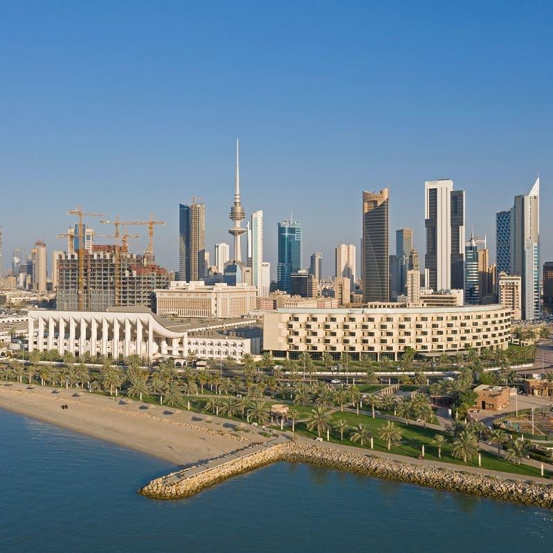 Kuwait cabinet approves draft bill postponing loan instalments due to COVID-19