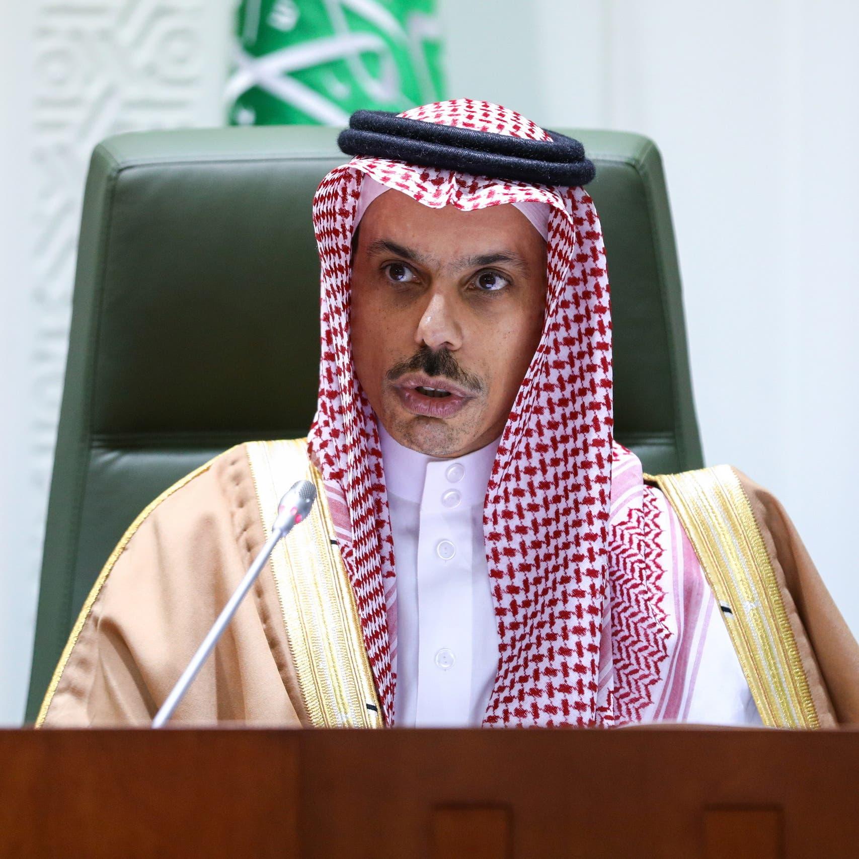السعودية: هجمات الحوثي الفاشلة تطال عصب اقتصاد العالم