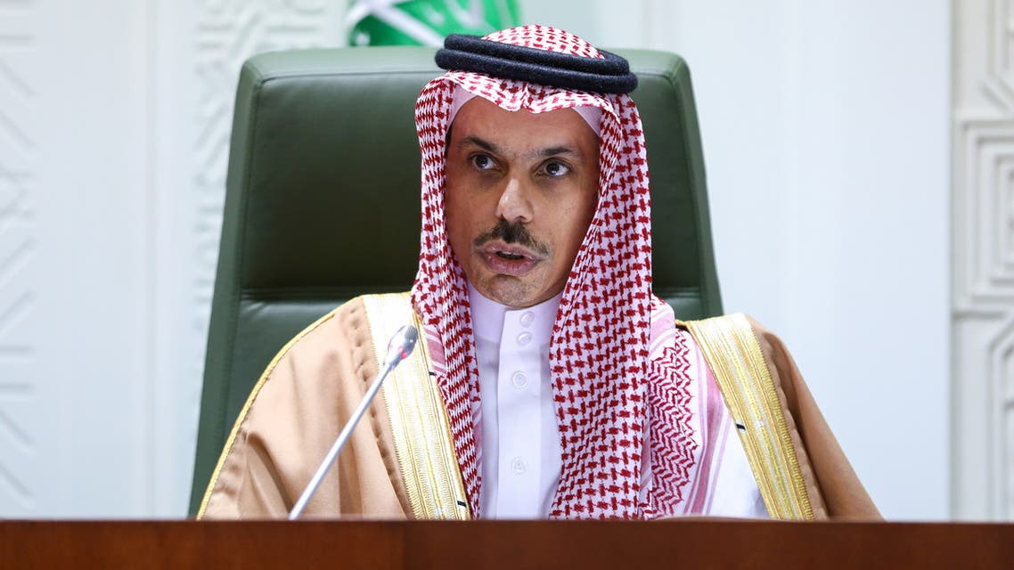 الأمير فيصل بن فرحان بن عبد الله