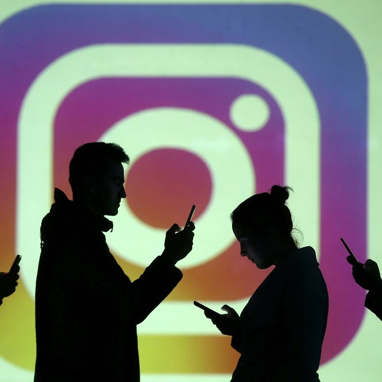 Instagram introduces new tools to reduce abusive, racist content