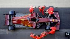 Ferrari unveils new Formula 1 car, the SF21, to begin testing in Bahrain