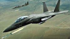 عالمی عسکری اتحاد کا عراقی فوج کو فضائی مدد فراہم کرنے کا اعلان
