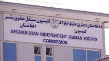 کمیسیون حقوقبشر افغانستان: همه اطفال میتوانند از حقوق قانونی خود استفاده کنند