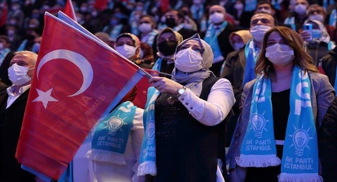 هواداران حزب عدالت و توسعه تركيه