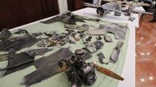 حوثیوں کے حملے بین الاقوامی قوانین کی خلاف ورزی ہیں: امریکی ارکان کانگریس