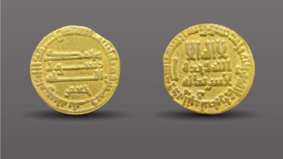 What is the story of finding the dinar of Harun al-Rashid in Hail, Saudi Arabia