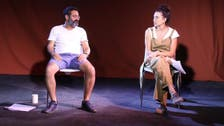 Lebanese actors hold play in theater razed by Beirut blast to help heal divided city
