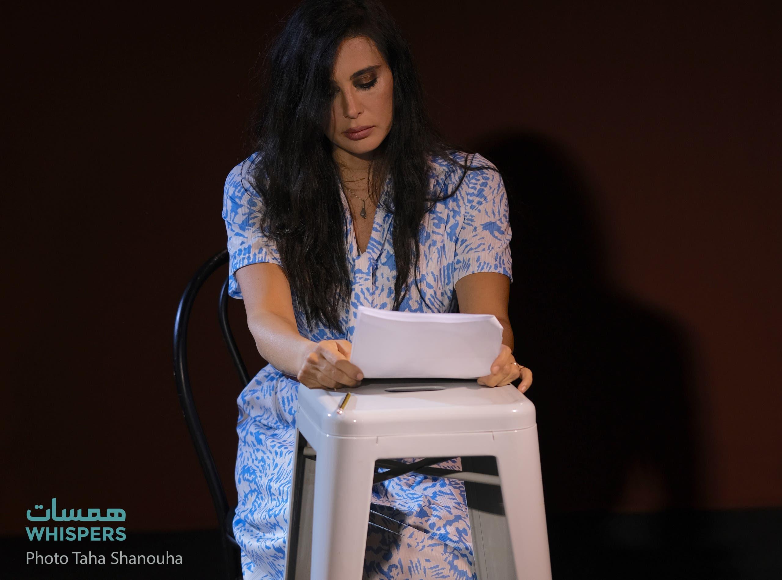 Nadine Labaki during Whispers. (Credit: Tala Shanouha)
