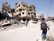 مساومة في سوريا بين الغرب وروسيا.. ما تفاصيلها؟