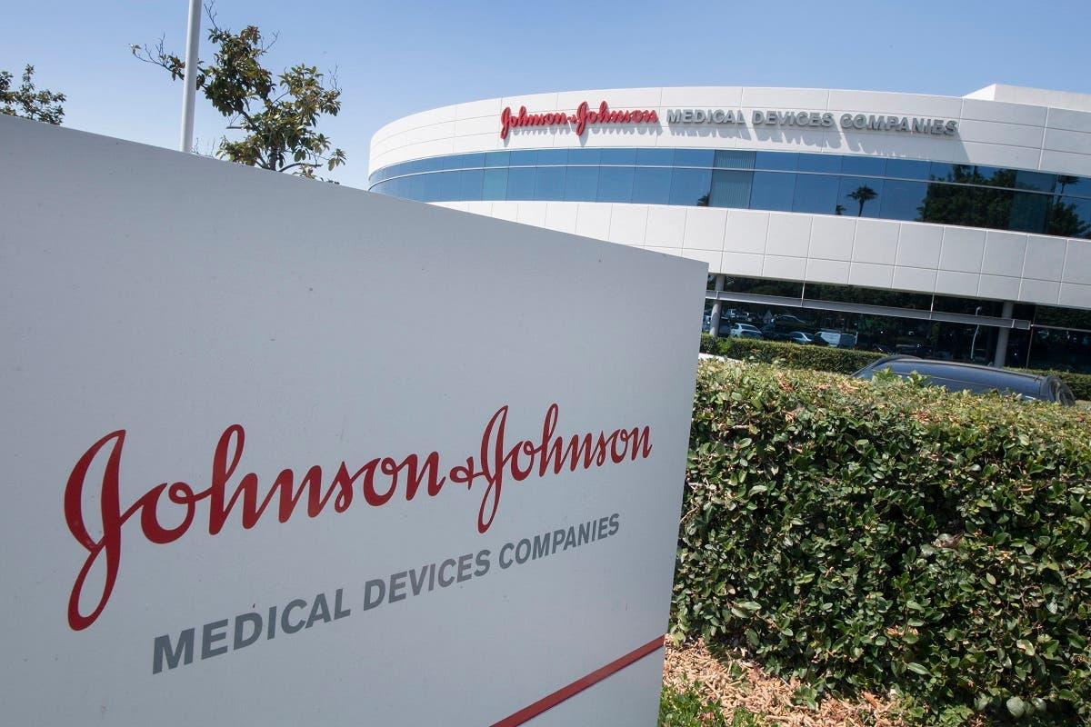شرکت «جانسون اند جانسون»