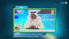 Saudi Arabia, Germany sign MoU to produce hydrogen