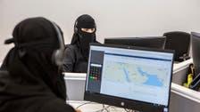 سعودی عرب:  لیبر مارکیٹ میں خواتین کو با اختیار بنانے کے لیے انجمن کا قیام