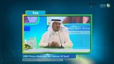 سعودی عرب اورجرمنی میں ہائیڈروجن کی پیداوارکے لیے سمجھوتا