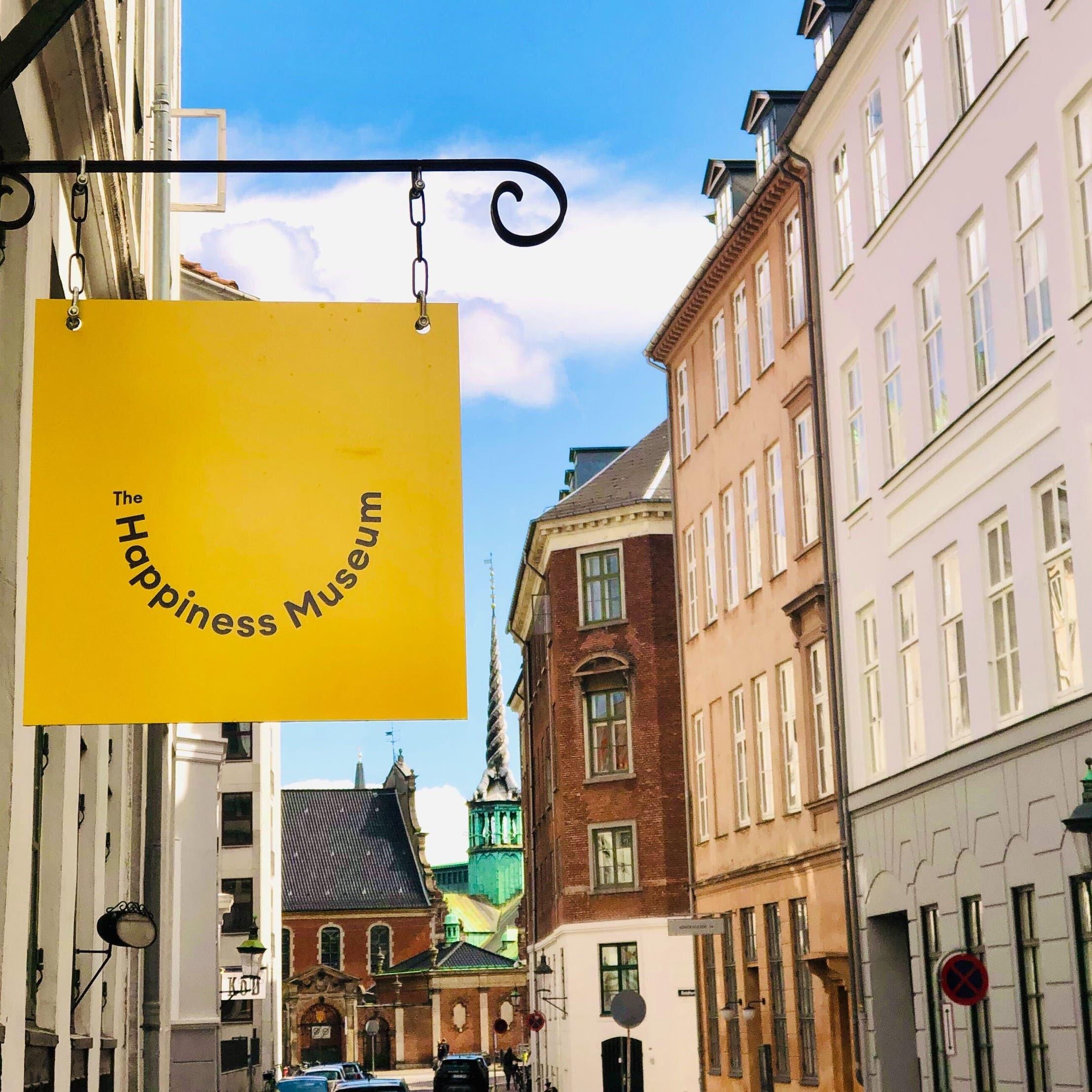 """""""متحف السعادة"""".. حقيقة في الدانمارك"""
