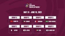رسمياً.. السعودية تستضيف مباريات المجموعة الرابعة