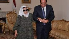 ویدیو؛ زن نابینا و سالخوردهای که مرگش رئیس جمهوری مصری را سوگوار کرد