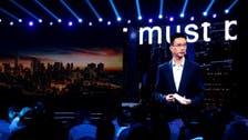 China's Ant Group CEO Simon Hu resigns as regulators push for revamp