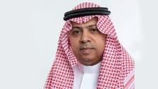من هو الدعيلج المعين بأمر ملكي سعودي رئيساً للطيران المدني؟